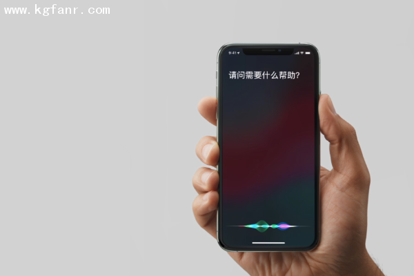 iPhone XR siri设置步骤